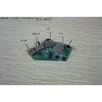 水晶底座电路板 性能优质的水晶底座电路板 浙江厂家供应