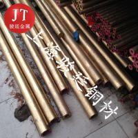 供应铝青铜强度