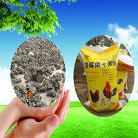 山东厂家直销蔬菜专用肥 干鸡粪 生物发酵鸡粪