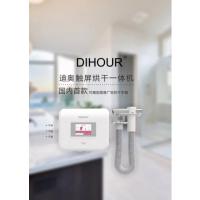 迪奥(dihour)全国首款干身器,干发器,足浴家庭使用