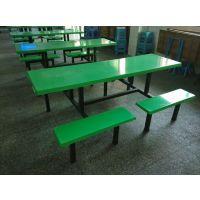 广西玻璃钢快餐桌生产厂家康腾食堂玻璃钢餐桌生产 /可批发/可零售