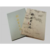宣武画册印刷_北京画册印刷价格_书法画册印刷