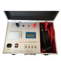 苏威HLY-III-10A回路电阻测试仪 精度高便携式回路电阻测试仪