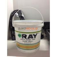 厂家供应塑料桶模具黄岩10L模内贴油漆桶模具涂料桶注射成型模具