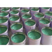 环氧玻璃鳞片防腐胶泥主要用于设备衬里、大型污水池和地坪防腐