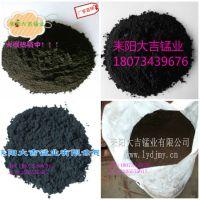 供应二氧化锰粉70%二氧化锰粉 0-400目 吨袋包装