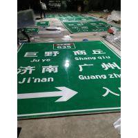 济南反光标志牌厂家15969682223高速公路标志牌 城市道路标志牌路名牌