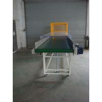AMPLE注塑品专用冷却输送机 苏州强冷流水线 吴中注塑品流水线