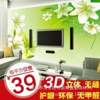 批发零售现代简约大型壁画3d立体墙纸电视背景墙壁纸无纺布影视墙