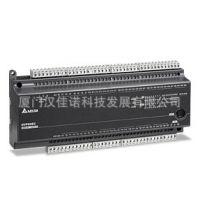 台达可编程控制器 EC3系列 PLC DVP20EC00T3