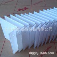 批发PMMA亚克力板材生产厂家 上海奉贤亚克力板材生产加工厂家