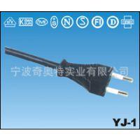 欧洲插头 电源线 VDE 认证 德式 插头 电源线 小家电专用