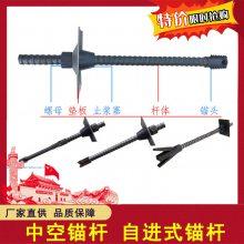 渭南汉中组合式自进式锚杆的价格晋诚盛牌