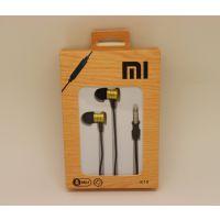 厂家批发盒装小米活塞2s 2A M3 K15手机耳机带麦土豪金色入耳式