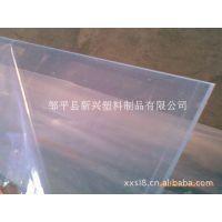 pvc透明塑料板 高透明硬质pvc板