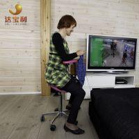 【配件】SALLI马鞍椅微摇款基础款通用固定扶手