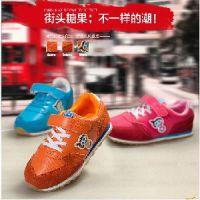 防滑透气童鞋价格范围_想要受欢迎的反绒皮男女儿童运动鞋,就找跨界品牌策划公司