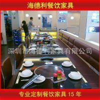 现代火锅餐厅桌椅 火锅锅具桌椅铸铁火锅桌椅烧烤桌 可定做