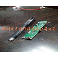 电剪刀电路板线路板抄板设计开发研发生产