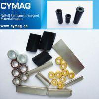 磁铁厂家供应门吸磁铁、门碰磁铁、门拴磁铁