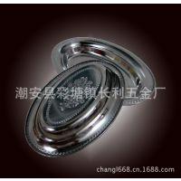 不锈钢制品<新型35cm泰式樱花蛋形圆盘> 深/厚/亮  葡萄碟盘/方盘