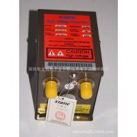 风棒电源ST403A(7.0KV高压发生器)静电棒配套静电主机