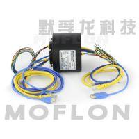 高防护等级导电环 导电滑环 集电环 防水防尘防爆电滑环