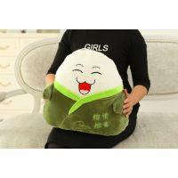 可爱创意儿童端午节礼物粽子抱枕 毛绒玩具公仔情侣靠垫竹炭挂件