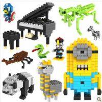 俐智 LOZ小颗粒迷你钻石积木 益智DIY拼装玩具 动物钢琴大全