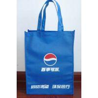 钦州广告环保袋定做,布类包装袋批发,珠海环保袋厂家