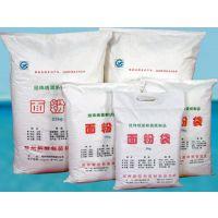 订制面粉袋、大米袋、食品袋---预应力经纬线纸原纸