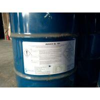 丙酮缩甘油 CAS 100-79-8 SL191 香精香水增溶剂