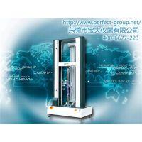 青岛电子拉力试验机,技术,电子拉力试验机供应