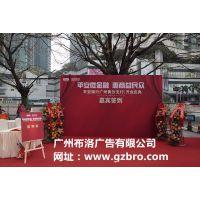广州一站式的开业庆典仪式方案策划场地装饰布置服务商