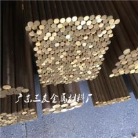 铆料大直径黄铜圆棒,h59 h62低铅易车黄铜棒批发