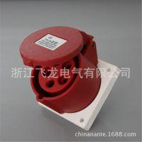 FNP2-035 045防水工业插头插座5芯63A 125A防水航空插头 连接器