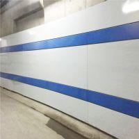 隧道装修绝缘抗冻彩色圆柱形瑞尔法搪瓷钢板环保建材