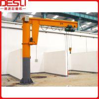 苏州定柱式电动旋臂吊、3T工位吊折臂吊、工厂立柱式悬臂吊