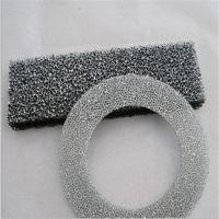球体开孔和闭孔型泡沫铝 ppr71散热泡沫铜 ppr61新型泡沫镍(腾尔辉生产)