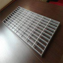 旺来踏步板镀锌 钢板踏步 热镀锌钢格栅板厂家
