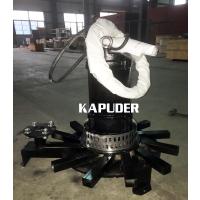 南京凯普德开发新型钢管焊接离心潜水曝气机 曝气机效果好