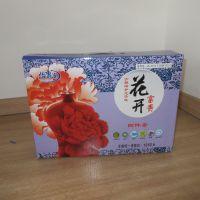 夏季礼品 沙棘温变磁护花开富贵四件套 厂家直销会销礼品
