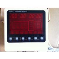 环晟能源科技(图)、太阳能控制柜 传感器、太阳能控制柜