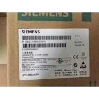 西门子代理6SL3210-5BB15-5UV0西门子V20 0.55KW变频器