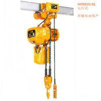 HHBB双链 运行3吨5米 环链电动葫芦 带电动跑车 宝雕牌 现货 运行电动葫芦