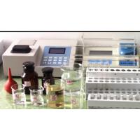 景弘供应水质cod检测仪 低量程可测cod测定仪