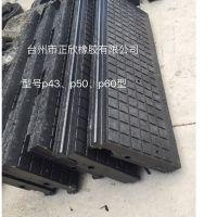 台州正欣厂家供应优质P5060型橡胶嵌丝道口板重车120吨 轨道道口 橡胶 铺面板质量保证铁道部指定