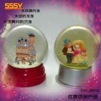圣诞礼品SSSY水晶球填充油,水晶球填充液华南地区厂家直销