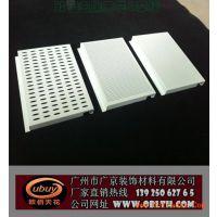 乐斯尔专注品牌 铝扣板规格 冲孔尺寸铝扣板生产厂家直销