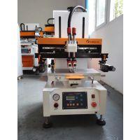 力沃台式高速丝网印刷机 小型印刷机 薄皮革丝印机